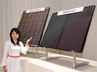 Sharp solární panely